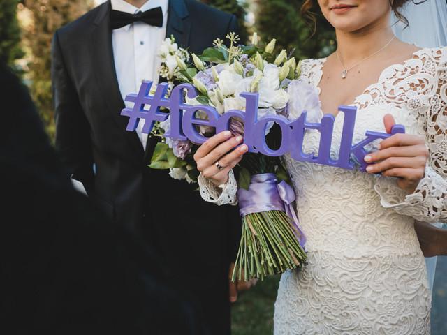 Como escolher o hashtag perfeito para o casamento?