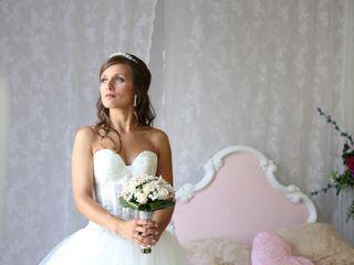 O casamento de Sara e João 3
