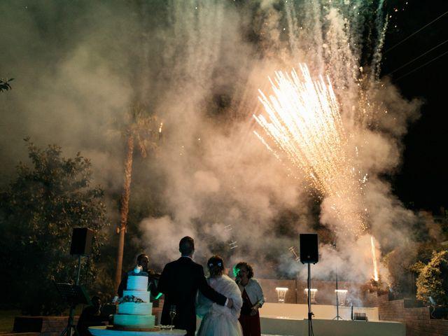 O casamento de Rui e Mariana em Mozelos, Santa Maria da Feira 92