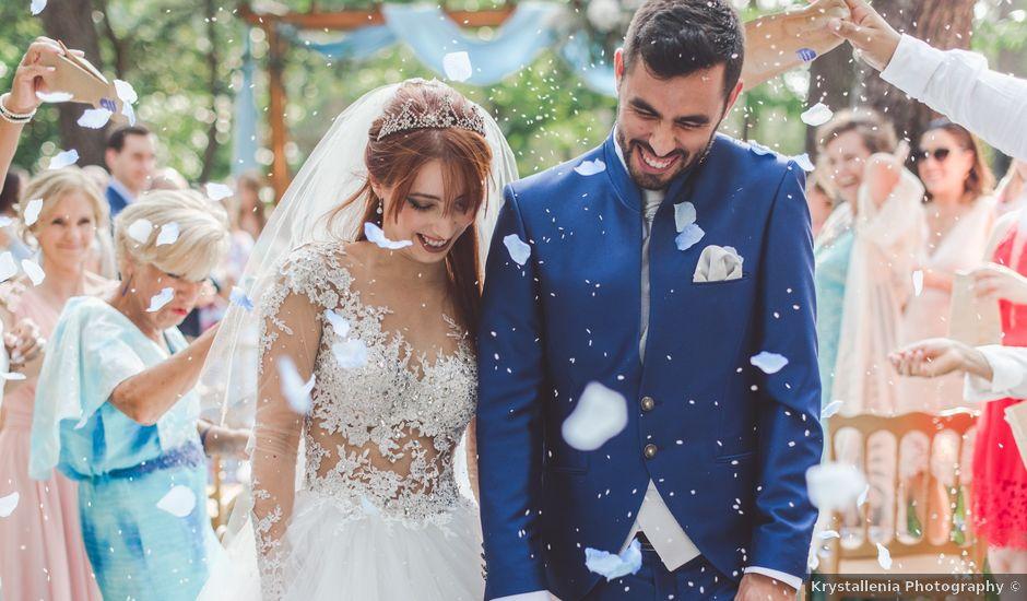 O casamento de Nuno e Helena em Vila Nova de Gaia, Vila Nova de Gaia