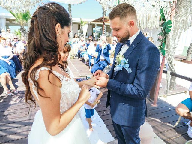 O casamento de Jean-Baptiste e Lucie em Azurara, Vila do Conde 37