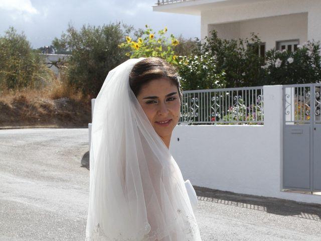 O casamento de Tiago e Cátia em Paio Mendes, Ferreira do Zêzere 16