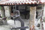 Antiga forja de Quinta do Ribeiro