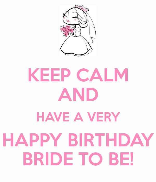 HB BRIDE