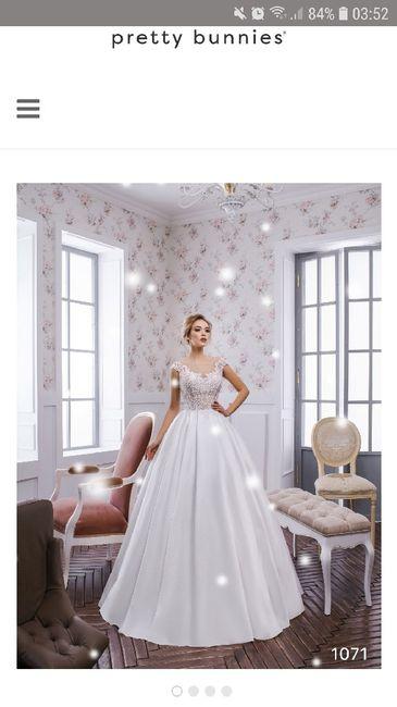 2° vestido... Ter ou não ter? 1