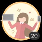 Blogeer (20). Já criou 20 debates! A Internet transformou-se num meio para partilhar as suas ideias e dúvidas com os outros. Com esta medalha presuma-se uma autêntica blogueira.